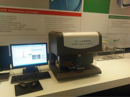 x-ray金属测厚设备