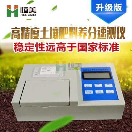 土壤测定仪器