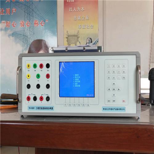 大電流信號發生器公司電話